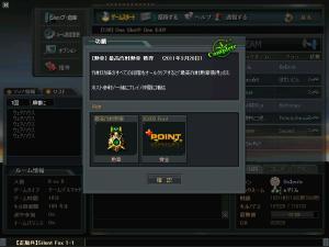 ScreenShot_679.jpg