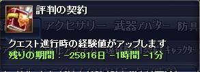2011-9-16 19_45_27