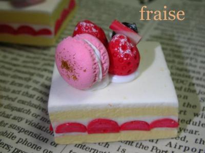いちごのデコレーションケーキ2