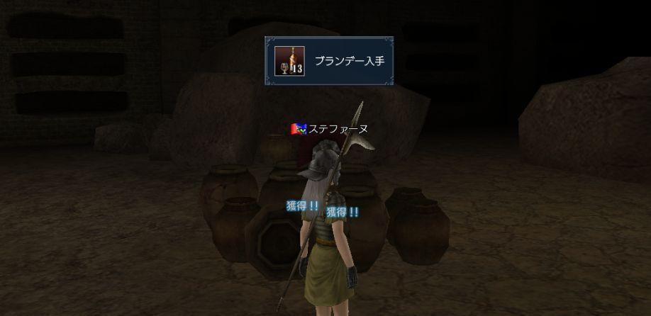 ステフ いっしょけんめい(1)