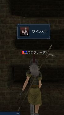 ステフいっしょけんめい(3)