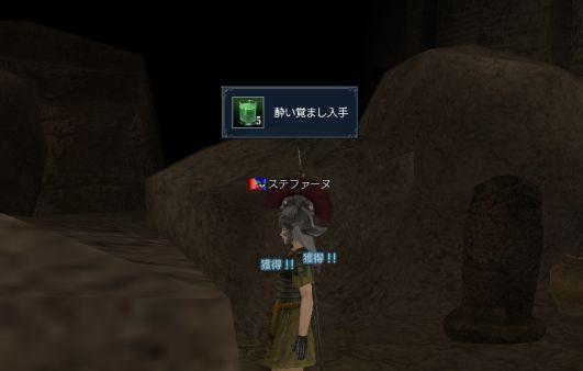 ステフいっしょけんめい(4)