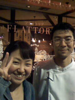 長岡と黒沢さん