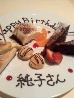 お誕生日盛り合わせ