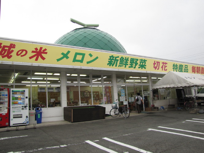 メロンドーム久留米店
