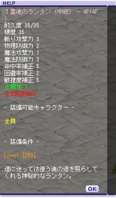 rantan2.jpg