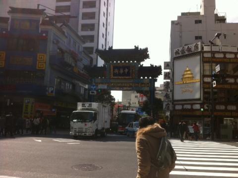 横浜へ行った