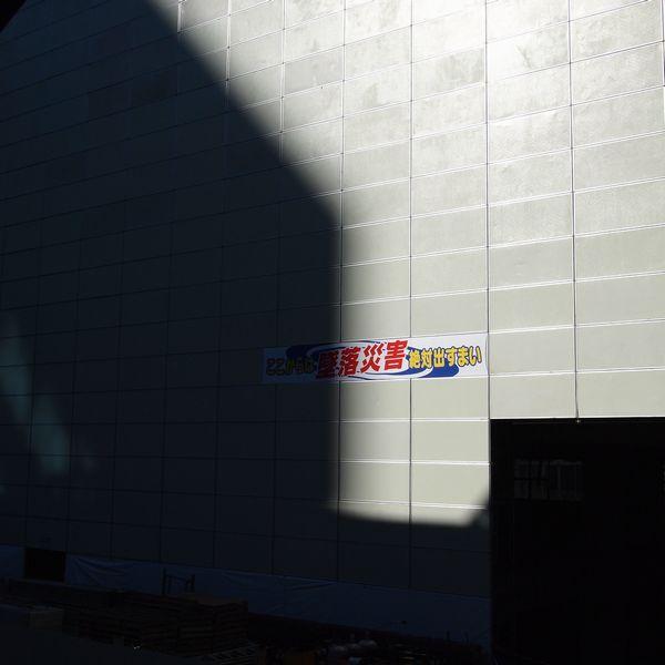 E-P2 019-1000-6x6