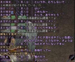 Nol11022500.jpg