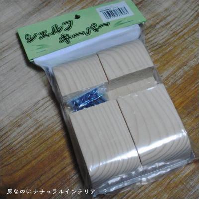 139_convert_20120708095425.jpg