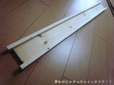 148_convert_20120712234101.jpg