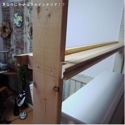 152_convert_20120712234227.jpg