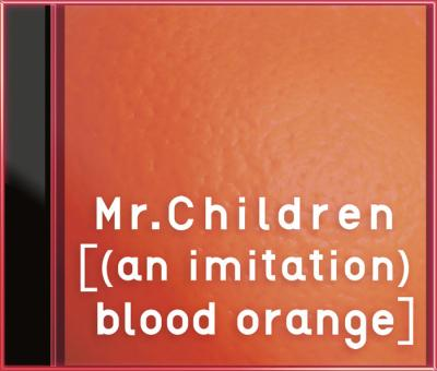 [(an+imitation)blood+orange]_convert_20121119194848