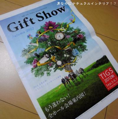 204_convert_20120911165555.jpg
