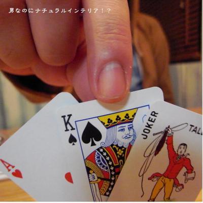 211_convert_20111002001725.jpg