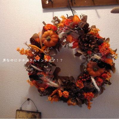 211_convert_20121010185420.jpg
