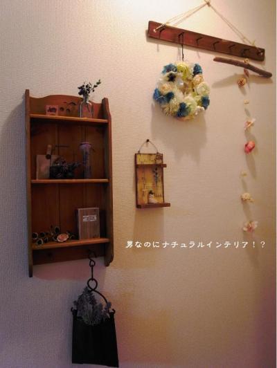 216_convert_20121019195843.jpg