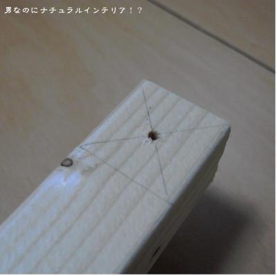 242_convert_20121119193325.jpg