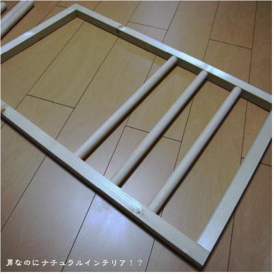 243_convert_20121119193339.jpg