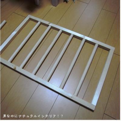 244_convert_20121119193351.jpg