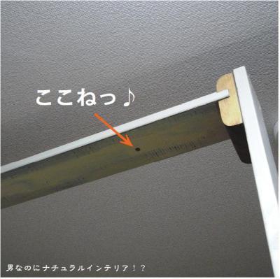 246_convert_20121119193421.jpg