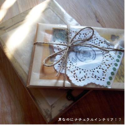 252_convert_20111113121254.jpg