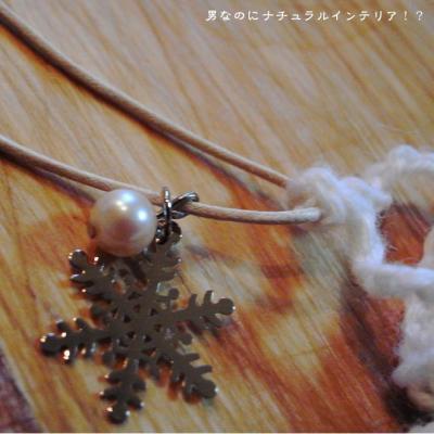 270_convert_20111119221241.jpg