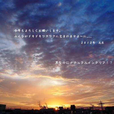 351_convert_20111227010302.jpg