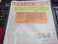 繝√Η繝ウ繧ウ縺輔s蝗槫セゥ+004_convert_20110803073600
