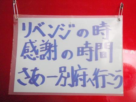 螟ァ莨壹ユ繝シ繝・006_convert_20110805195546
