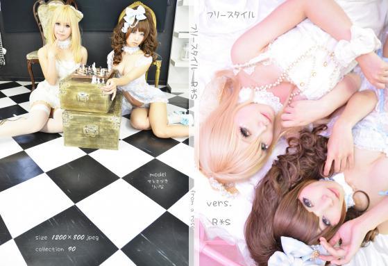 hyou_20121211125719.jpg