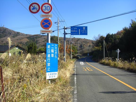 20131214朝日峠 1