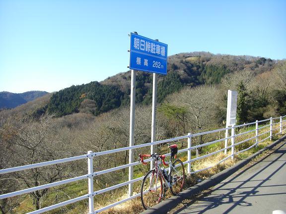 20131214朝日峠  4