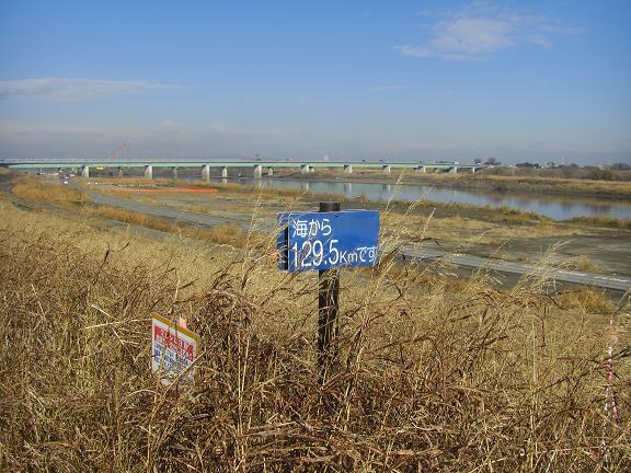 20131221sekiyado (5)