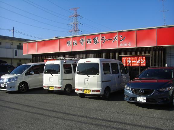 20131221sekiyado.jpg