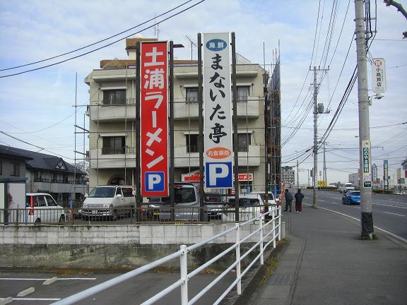 20131223美浦と霞ヶ浦 (16)
