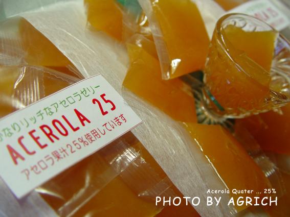 acerola25-1