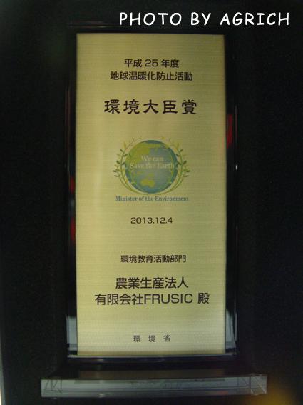 kankyoudaiji1