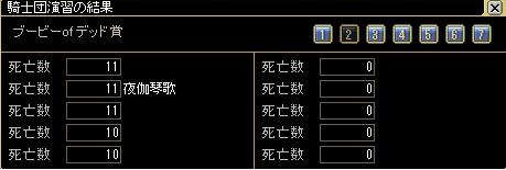 演習0529-6