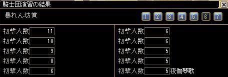 演習0529-4