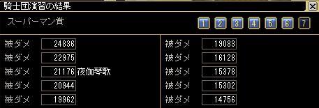 演習0529-5