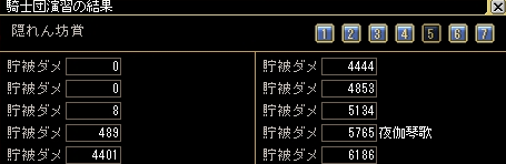 演習06110-2