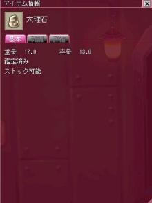 京@燵朔-tatsuki-の観察絵日記