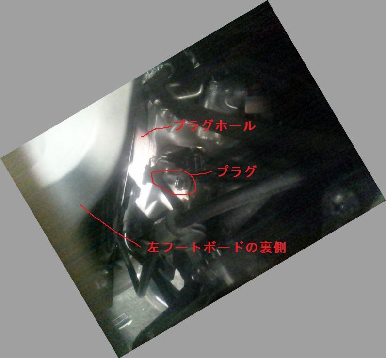 DVC131210SYUURI (5)AABB