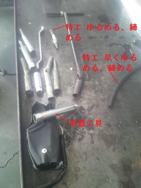 DVC131210SYUURI (8)AA
