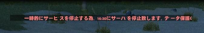 mabinogi_2011_03_15_002 (2)