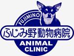 ふじみ野動物病院