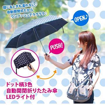 umbrella1[1]