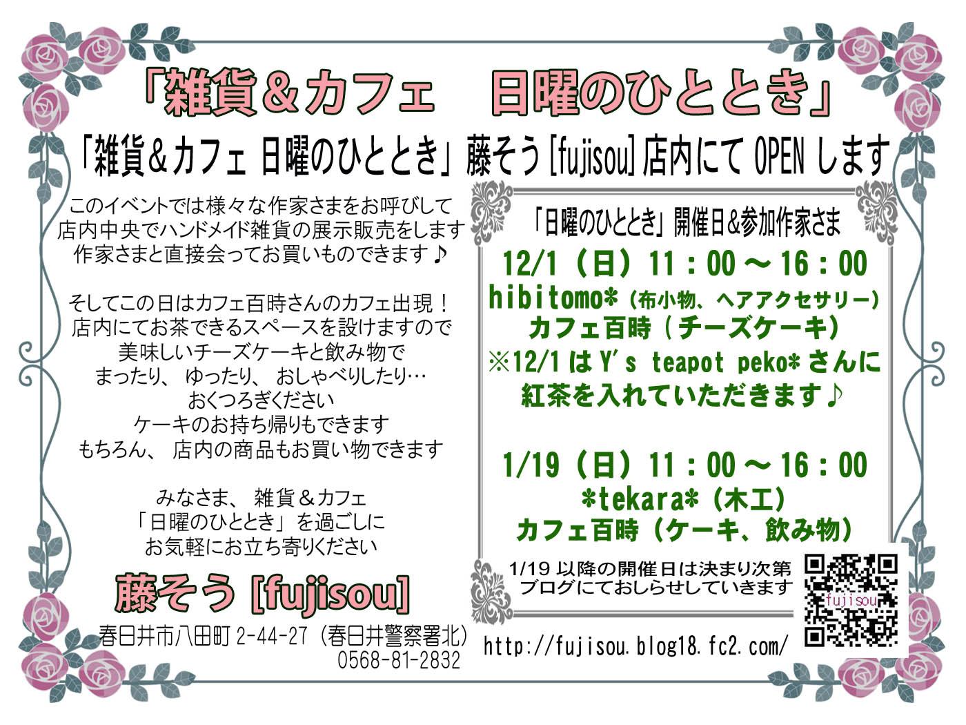 20131201-1_20131122140712f01.jpg