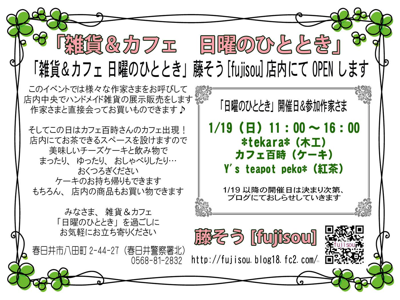 20131201-1_20131217004851098.jpg